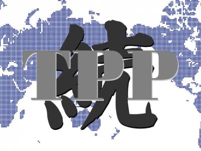 参加費無料!TPP講演会のお知らせ!